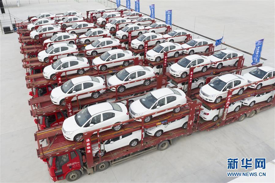 #(经济)(2)河南三门峡制造纯电动汽车出口德国