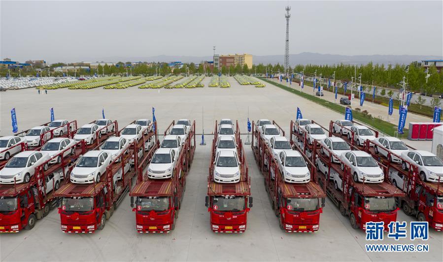 #(经济)(3)河南三门峡制造纯电动汽车出口德国
