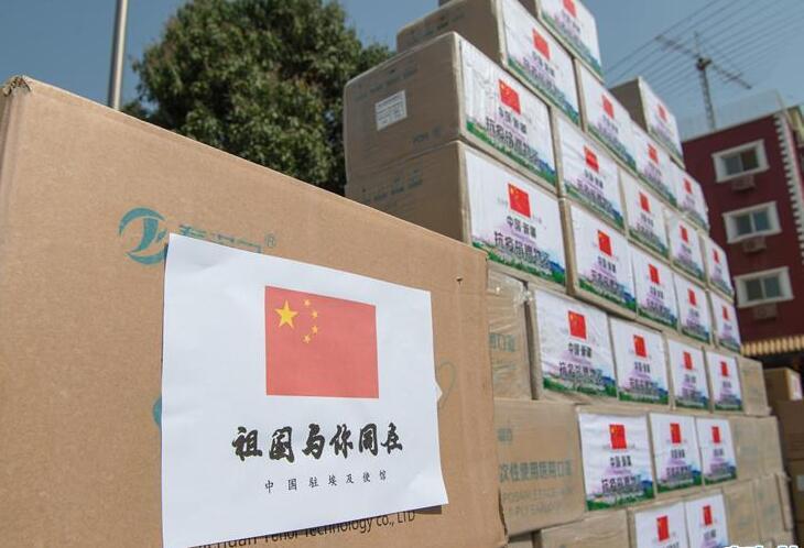 """中国驻埃及大使馆向留学生发放""""健康包"""""""