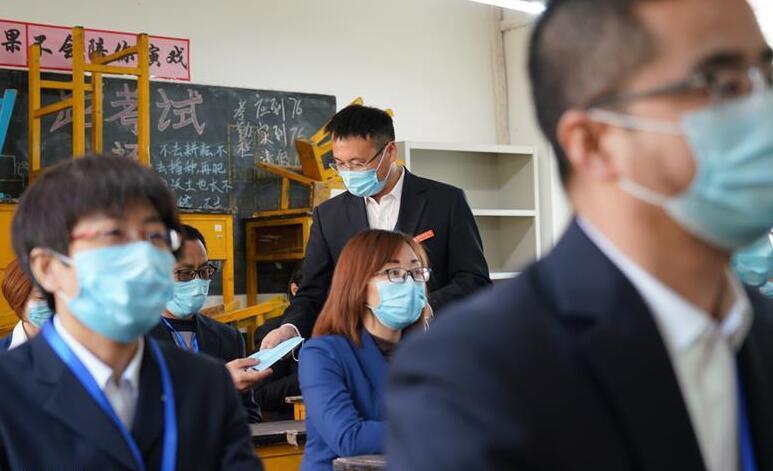 防疫演练备开学