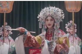 影视传承京剧文化圈粉年轻人