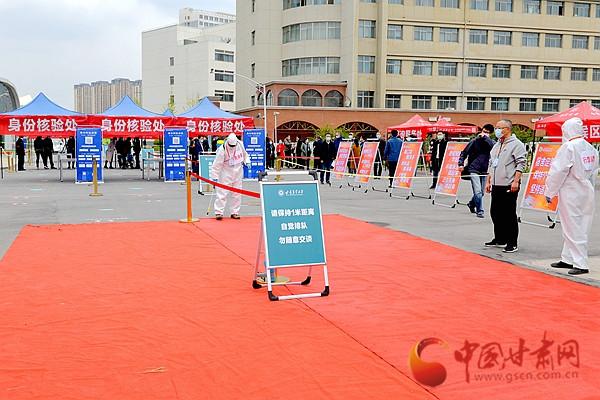 http://www.lzhmzz.com/lanzhoufangchan/150134.html