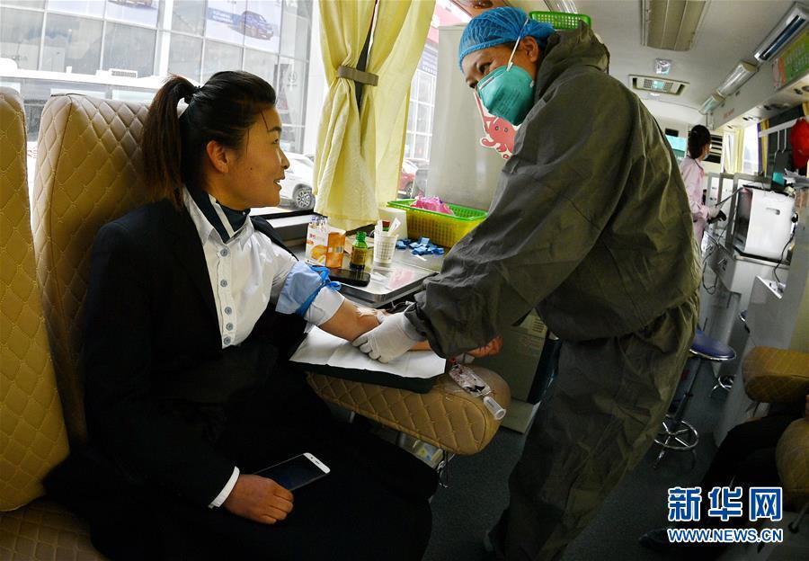 (健康)(1)西藏:爱心献血