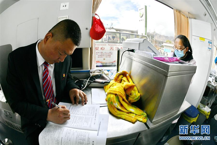 (健康)(2)西藏:爱心献血
