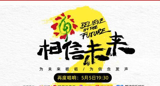 线上开唱!15天集结百组音乐人义演