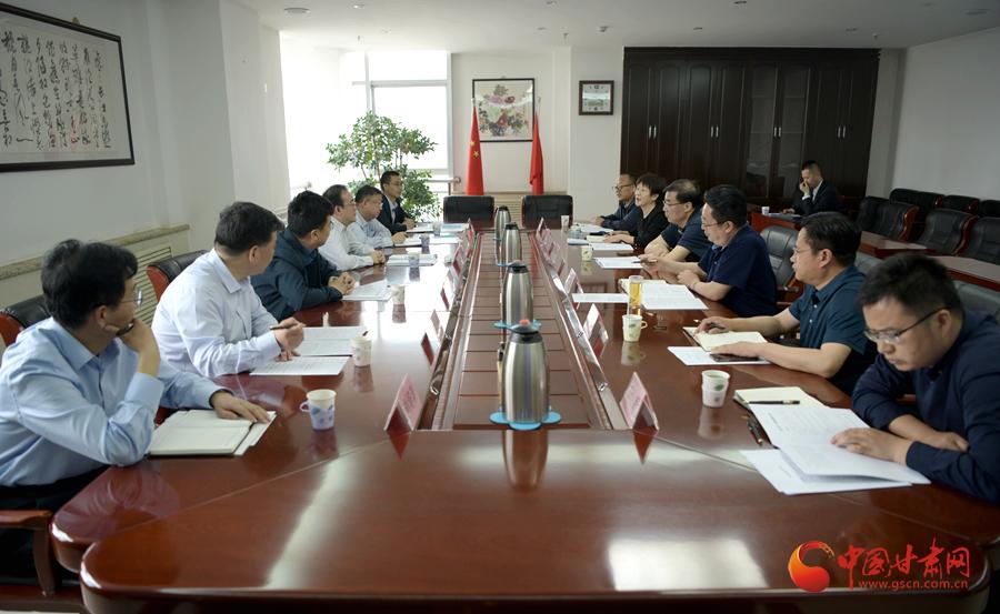 甘肃银行与农垦集团开启全面业务合作新篇章