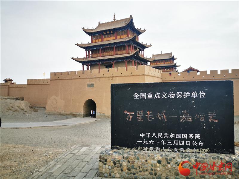 微视频| 647岁的嘉峪关关城这个五月开始迎接大批游客