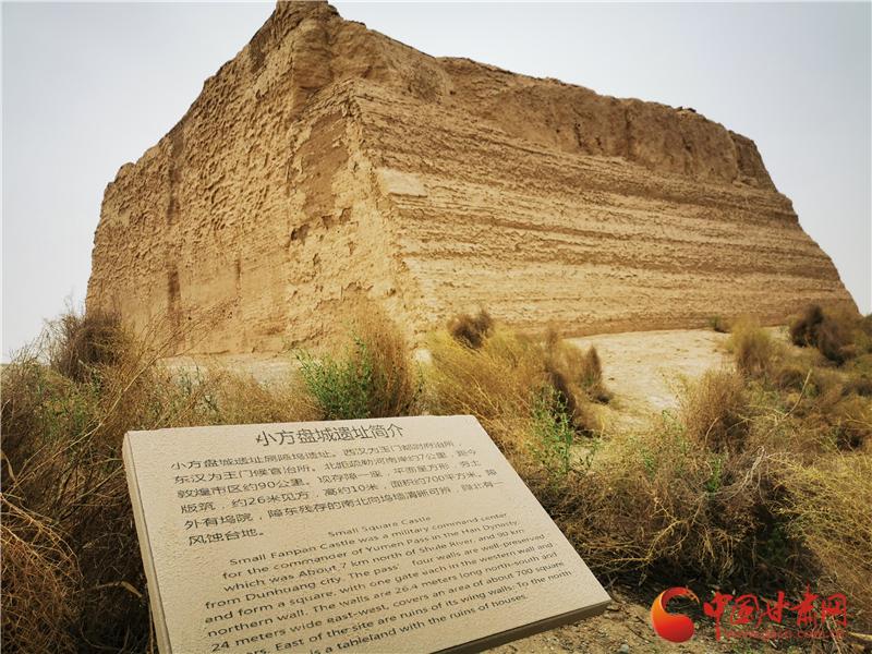 微视频| 在世界文化遗产玉门关遗址穿越历史感受大汉雄风