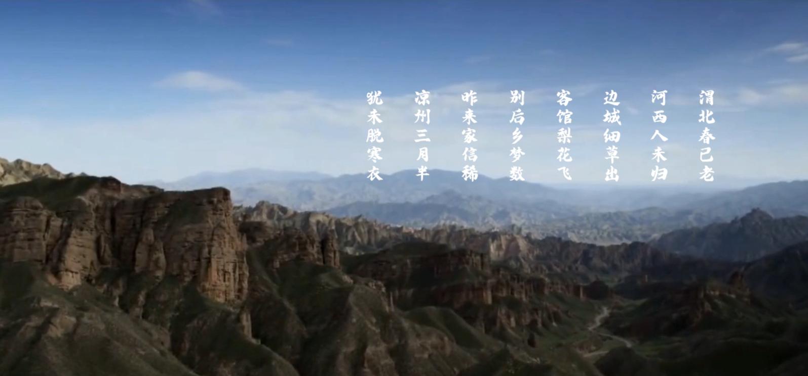 歌声里的甘肃 第六站《河西走廊之梦》
