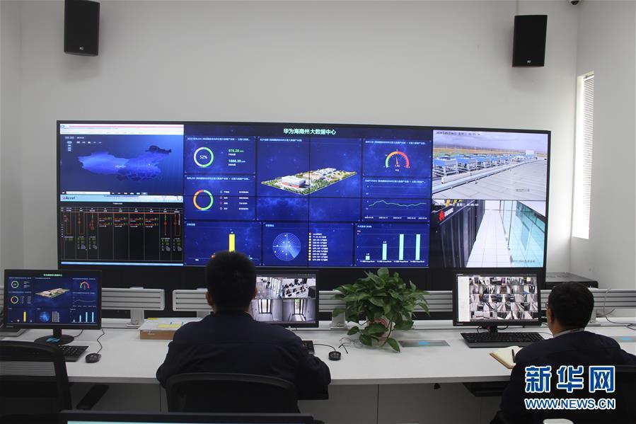 (图文互动)青海:全清洁能源运营的大数据产业园投运