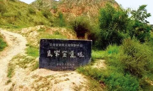 甘肃古遗址