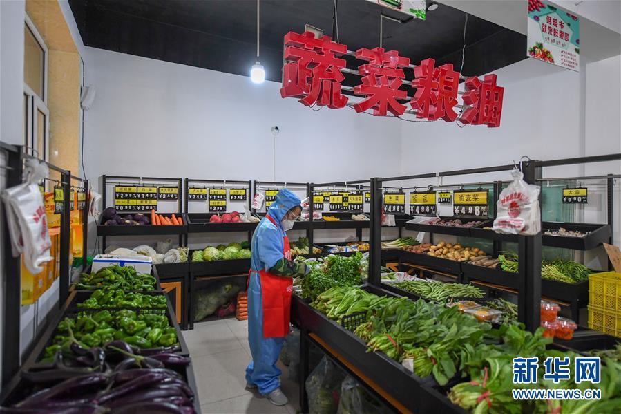 (聚焦疫情防控)(2)吉林市:保障生活物资供给