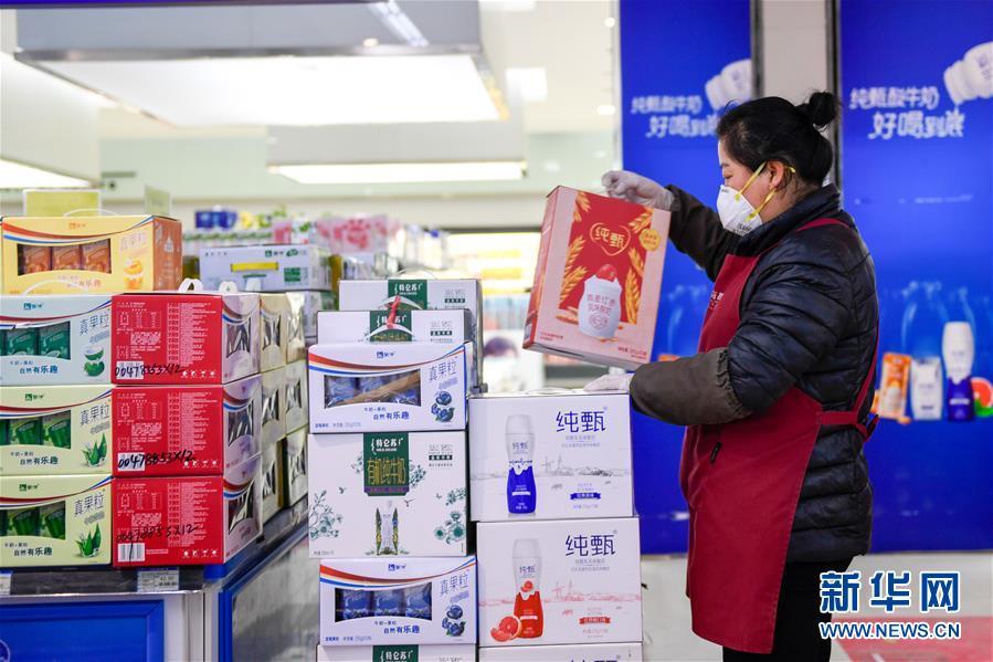 (聚焦疫情防控)(4)吉林市:保障生活物资供给