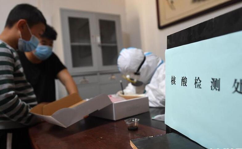 河北文安:核酸检测助力企业复工复产