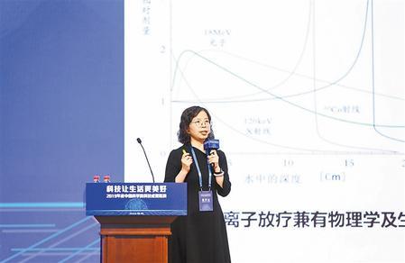 【代表委员履职故事】蔡晓红委员:让重离子治疗技术造福人民健康