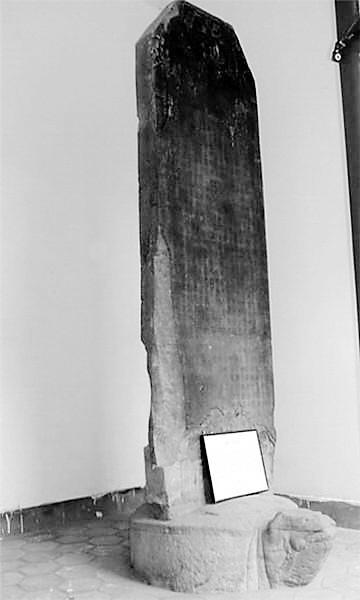 甘肃文化丨泾川宋代《陶谷碑》:两磨三刻上演碑界传奇