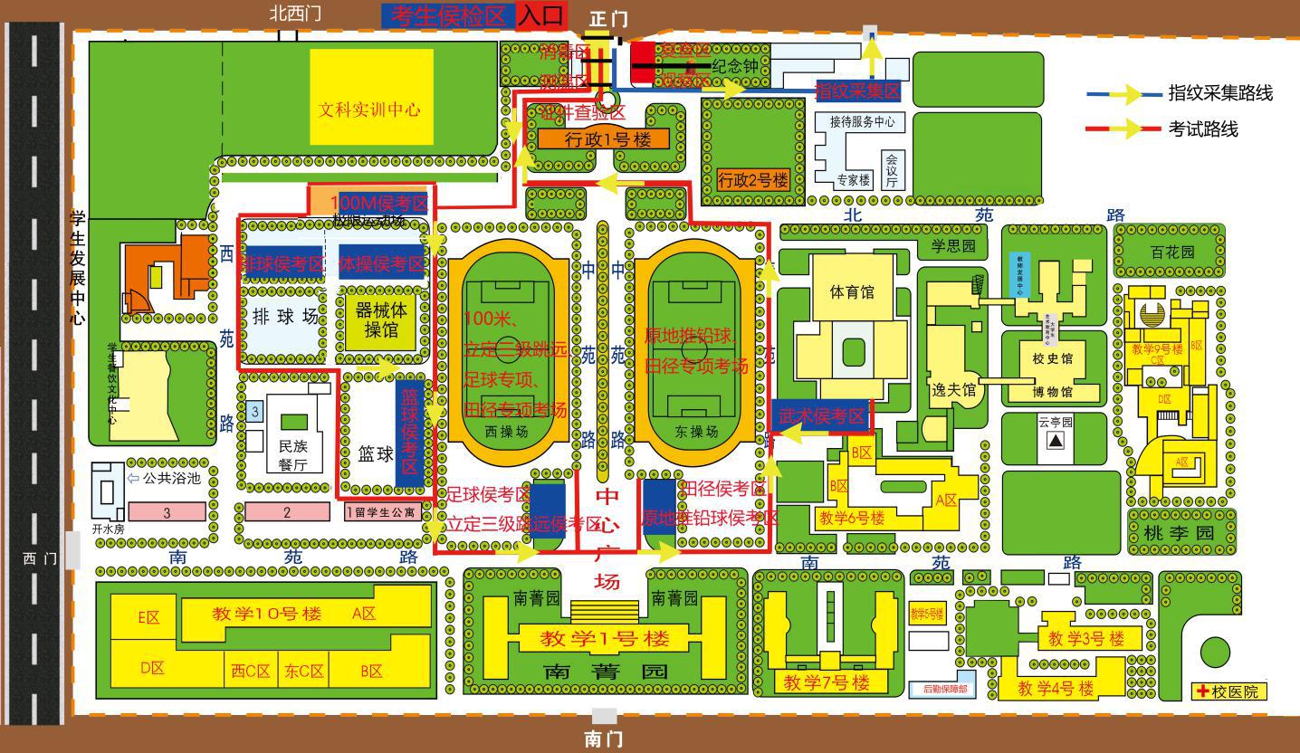 今年甘肃省普通高校招生体育类专业统考成绩6月11日公布