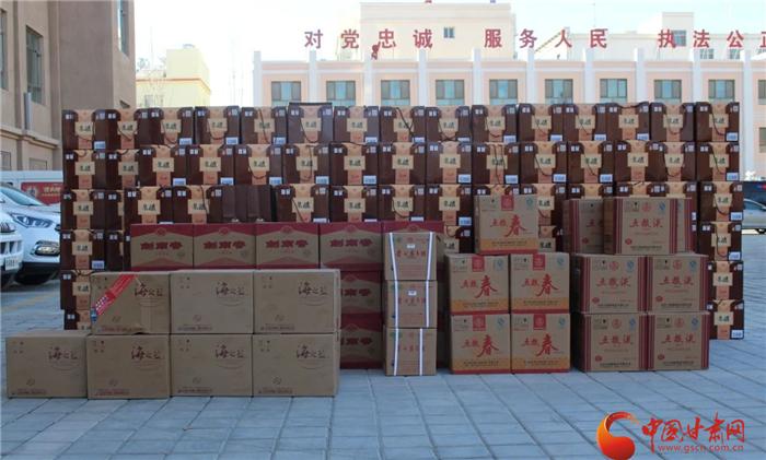 甘肃警方发布经济犯罪典型案例(图)