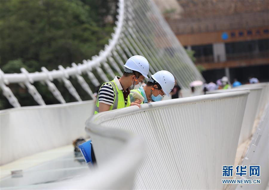 #(社会)(1)湖南张家界:峡谷玻璃桥 巡检保安全