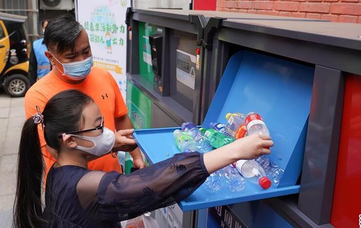北京:垃圾分类精细管理进社区