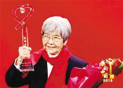 """""""敦煌女儿""""樊锦诗当选感动中国2019年度人物"""