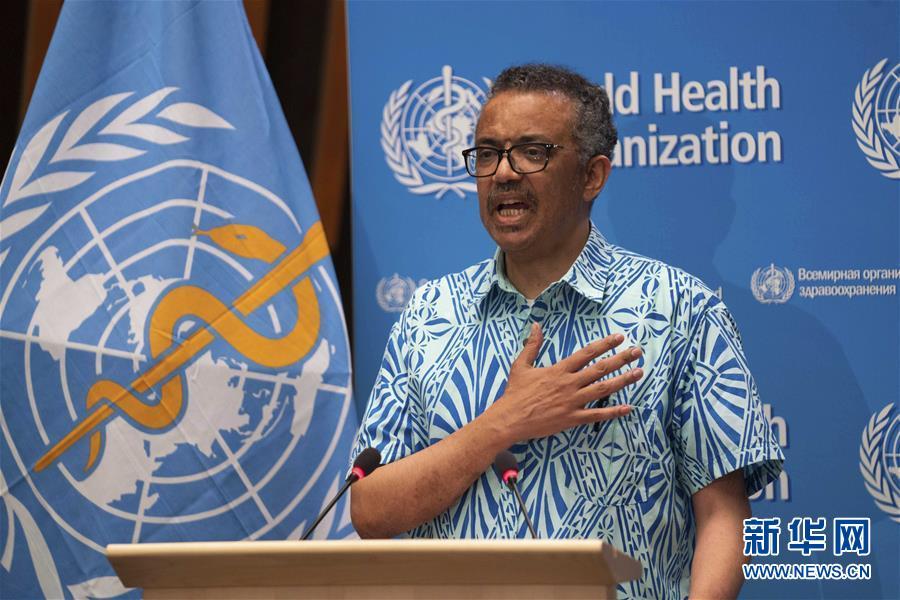 (国际·图文互动)(1)谭德塞:世卫组织将继续发挥战略引领作用协调全球抗疫