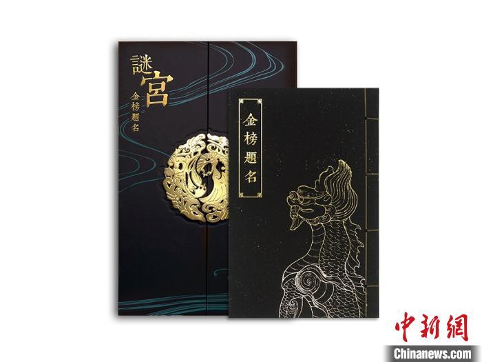 http://www.bjgjt.com/beijingfangchan/140802.html