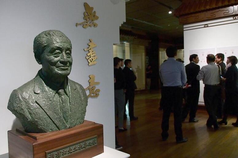 赵朴初书法艺术展在上海开幕
