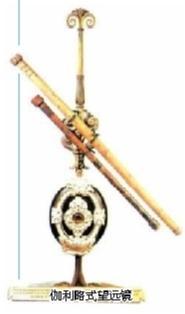 http://www.weixinrensheng.com/yangshengtang/1992307.html
