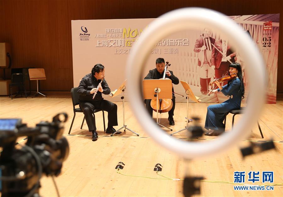 """(文化)(1)上海交响乐团直播演出又""""带货"""""""
