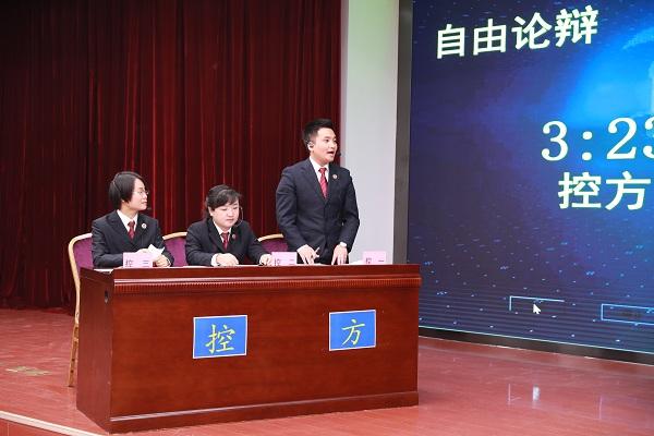 全省检察机关举办刑事检察业务竞赛
