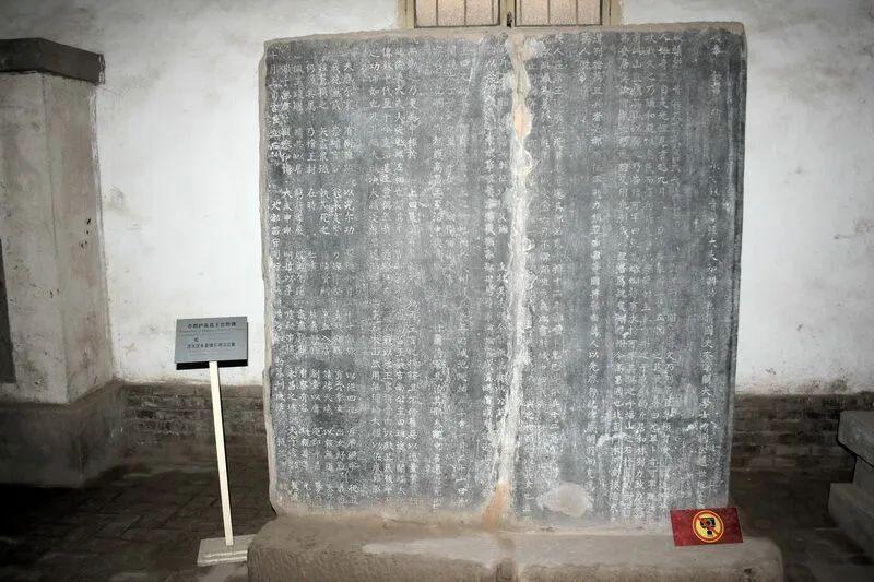 甘肃古墓葬丨西宁王和高昌王墓