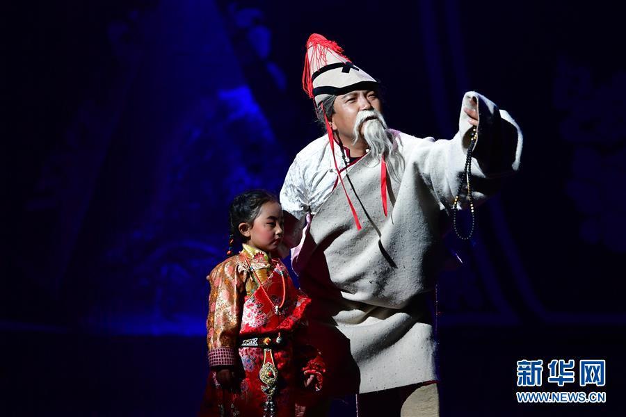 (文化)(3)藏族传统歌舞乐《金顶梵音-拉卜楞》恢复公演