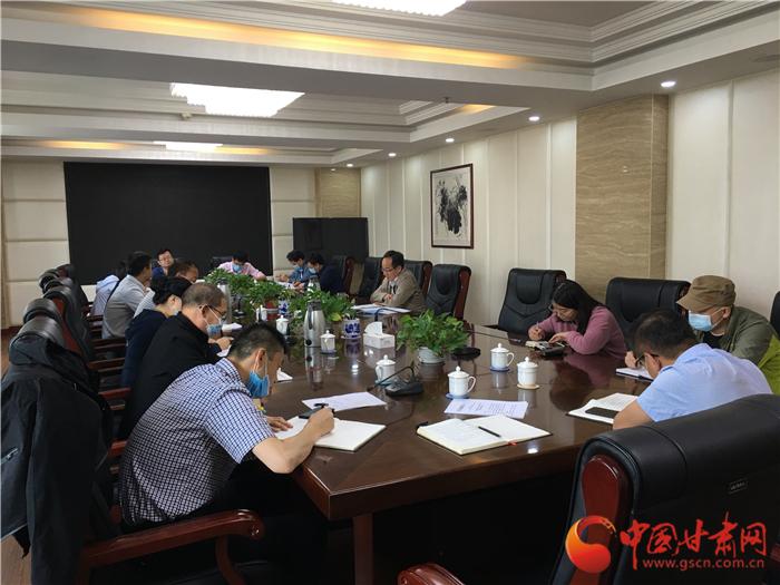 甘肃省文博局召开专题会议积极贯彻落实省文旅厅会议精神
