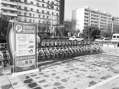 """6月底前 兰州城区将全面启用共享单车""""电子围栏"""""""