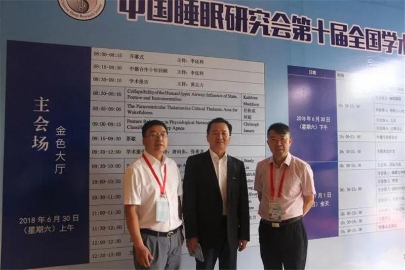 【专业推介】省级重点专业|甘肃省人民医院睡眠医学中心