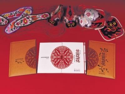 让阅读变得生动起来——访中国手工书第一人徐晋林