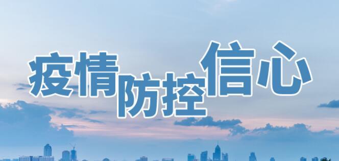 两会向世界传递出的中国信心