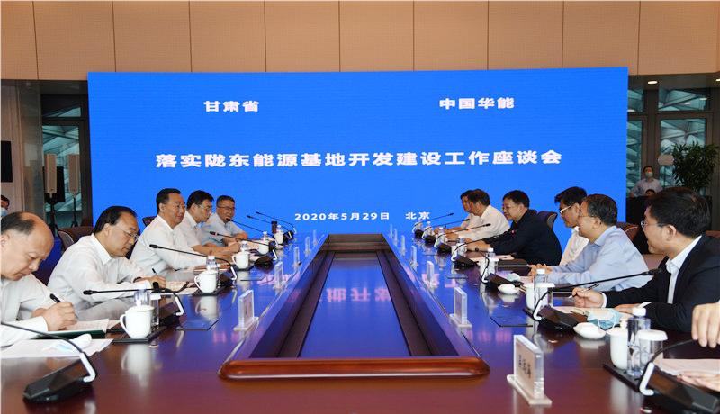 【快讯】唐仁健在京拜会中央有关企业负责人