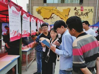 甘肃省人社厅多措并举做好高校毕业生就业工作
