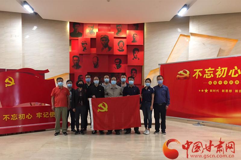 重温红色记忆 甘肃省文博局组织开展主题党日活动