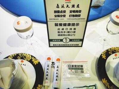 """""""公筷公勺分餐夹""""文明餐桌实行两个月 安宁区30多家餐饮单位试点推广成功"""