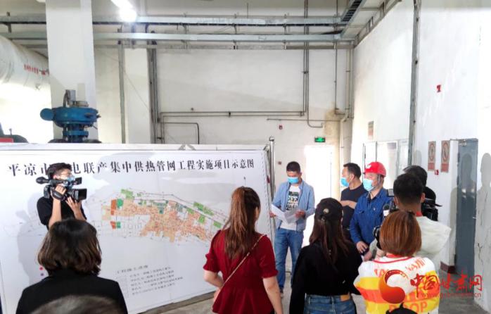 【美丽中国 生态甘肃】平凉市热电联产:供热供电与环境保护并驾齐驱