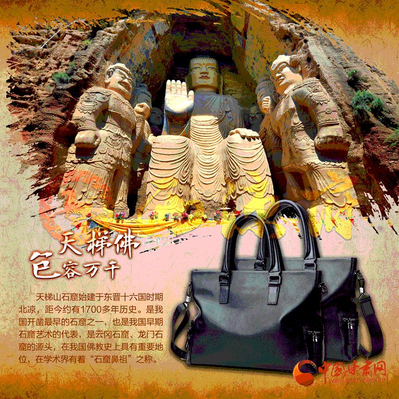 """武威文创产品黑马——""""西凉府""""的文化探究(图)"""