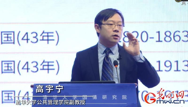 【理论面对面】高宇宁:中国工业飞速发展 在世界分工体系中发挥重要作用