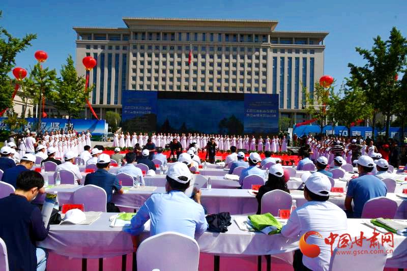 """2020甘肃省""""六·五""""环境日公益宣传活动在庆阳启幕(图)"""