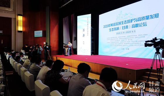 《无极五平台注册登录_汇智慧 出实招 助力黄河流域甘肃段生态保护与高质量发展》