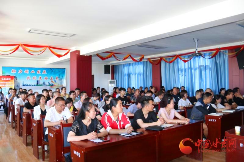 凉州、古浪、天祝三县区短视频营销网络直播实操培训班举办