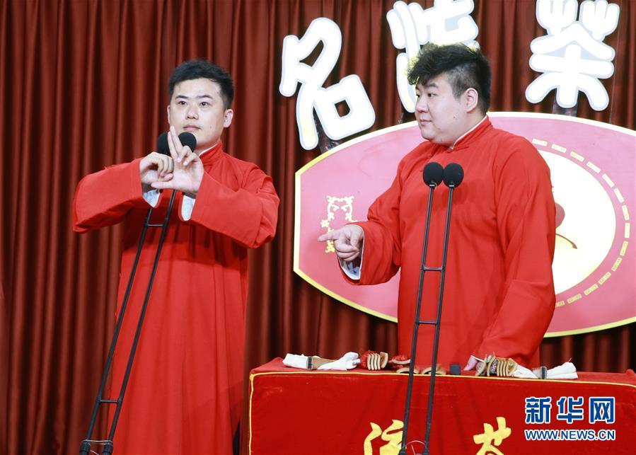 """(文化)(3)天津:茶馆相声开启付费直播""""云""""中求""""机"""""""