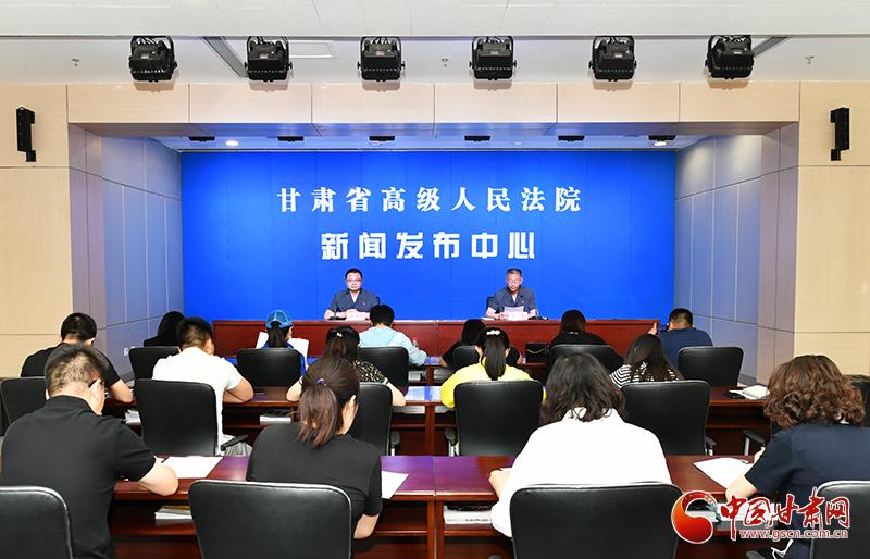 甘肃省法院发布2019年度第二批优化营商环境典型案例(图)
